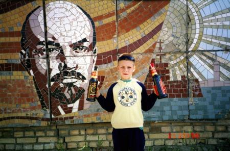 Diman & Lenin